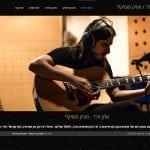 אלון פלד - מפיק מוזיקלי - alonpeled.co.il