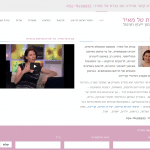 כנרת טל מאיר - coaching4love.com