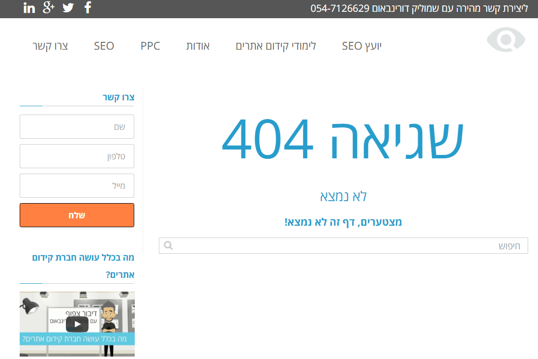 404good