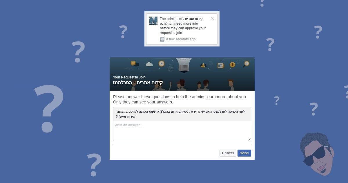 קבוצות בפייסבוק הופכות חכמות יותר