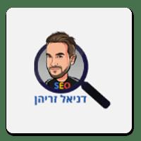 daniel-zrihen-logo.png